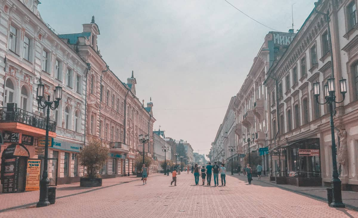 Best things to do in Nizhny Novgorod. Attractions & places to go