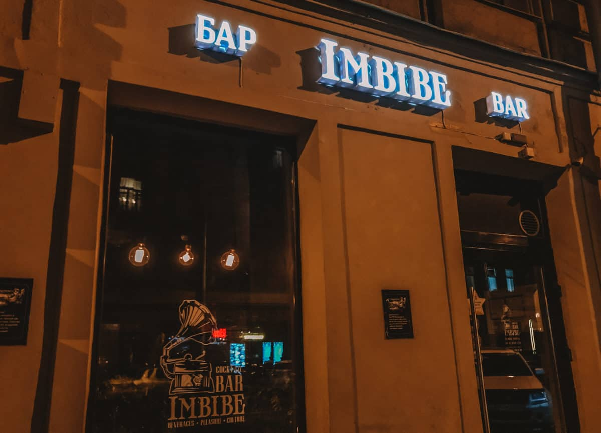 The best bars in St. Petersburg according to a local   Party like a Russian